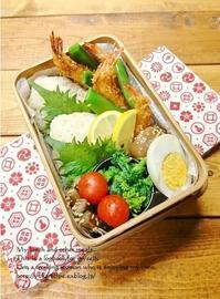 3.23海老フライ入り和弁当と相棒交代の時 - YUKA'sレシピ♪