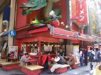 大阪やで(笑) - 吉祥寺マジシャン『Mr.T』