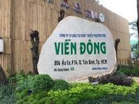 ベトナム、利他的代理出産の実態とは - 生殖テクノロジーとヘルスケアを考える研究会   [忘備録]
