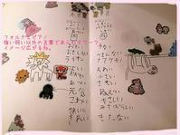 強いや弱いではなく・・! - ピアニスト山本実樹子のmiracle日記