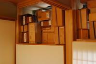 12ケ月器(陶器・漆器・木地)の管理 - 懐石椿亭(富山市)公式blog