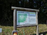 雪の無くなった烏帽子岳(864.8M)  に登る - 風の便り