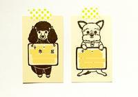 犬・猫ハンコ(オーダーハンコ) - シャシンとハンコ