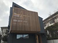 「菊名の家」完了検査合格 - HAN環境・建築設計事務所