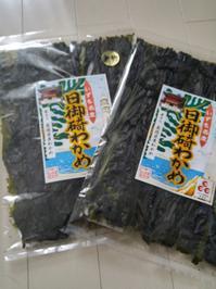 出雲の春「板わかめ」 - 料理研究家ブログ行長万里  日本全国 美味しい話