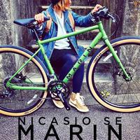 2018 MARIN 日本限定 「 NICASIO SE8 」マリン ニカシオ おしゃれ自転車 オシャレ自転車 自転車女子 自転車ガール クロスバイク ツーリング - サイクルショップ『リピト・イシュタール』 スタッフのあれこれそれ
