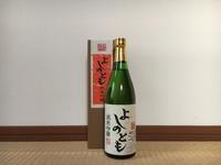 (富山)よしのとも 純米吟醸 / Yoshinotomo Jummai-Ginjo - Macと日本酒とGISのブログ