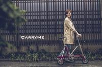 CARRYME スタートアップキンヘーン - THE CYCLE 通信