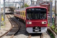 「京急120年の歩み号」を撮る! - 四季彩の部屋Ⅱ