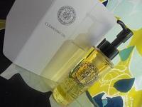 癒される月桂樹の香り「ANBAN クレンジングオイル」で、オイルマッサージにも - 初ブログですよー。