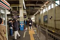 2018,3,18 広島から京都へ その1 - 死すべきキモオタ~或いは怠惰な脂肪の塊~