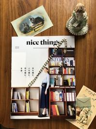 海辺の本棚『nice things.2018年5月号』 - 海の古書店