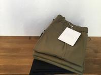 FLISTFIA Cropped Trousers - Lapel/Blog