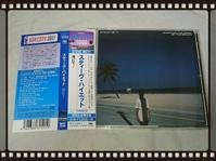 STEVE HIETT / DOWN ON THE ROAD BY THE BEACH 渚にて... - 無駄遣いな日々