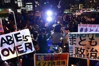 mari日記 : 写真で見る 『3月23日 官邸前抗議集会』by mari - 海峡web版