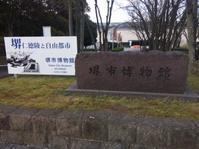 3/31(土)堺市で花見します - 奥野宣之の実験室