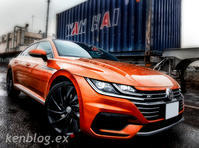 B.STYLE 205 Volkswagen Arteon R-Line 4MOTION Advance - From Boxer to Boxer 2