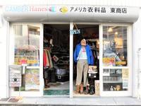 Champion リバースウィーブ裏毛タイプ - 東商店 ブログ