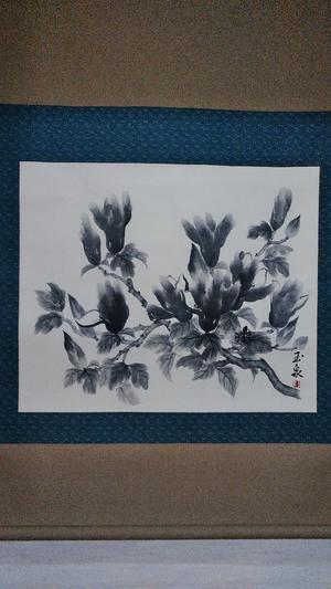 第17回玉泉水墨画会展覧会 - 水墨画を楽しむ