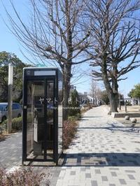 電話ボックスの話 - yamatoのひとりごと