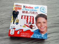 kinder chocolate 健達 巧克力 - 岐阜うまうま日記(旧:池袋うまうま日記。)