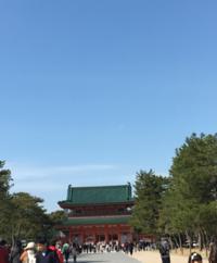 シニアの休日の過ごし方 - 京都西陣 小さな暮らし