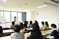 直感力セミナー@富山でのご感想 - 直感力を磨く!栫井利依(かこいりえ)の「美人の極意」