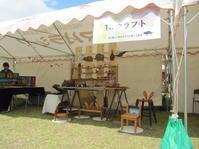アートウィズZOO初日 - TI.クラフト