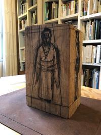木彫のはじめ - 首ばかり作る木彫家のブログ