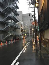 新潟市「魚沼ユキアカリ」で畳屋漢達と年度末懇親会 - ビバ自営業2