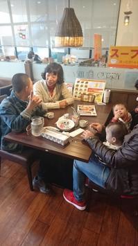 福岡まで行ってきました(*^-^*) - 自分と家族の愛し方