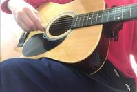 アコースティックギター - 鈴の音が聴こえたら。