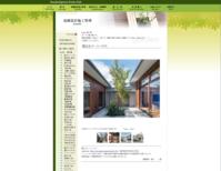 3LUCK  works 更新しました。 - 三楽 sanraku 造園設計・施工・管理 樹木樹勢診断・治療