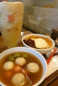 生姜がきいている!黒胡麻湯圓・春水堂六本木店 - カステラさん