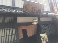 Foodbattle 2018 vol.38つるとんたん - KAPA O PANGO Ⅲ