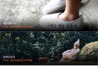 「おじゃま虫」「聲栄堂日記」MBCドラマフェスティバル2014から - なんじゃもんじゃ