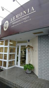 アロマ・アドバイザーの生徒さんのお店です。 - エリーズ ローズの部屋