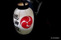 左義長祭り奉火の魅力 - 「古都」大津 湖国から