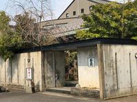 釜めし専門店釜蔵 - 日だまりカフェ