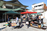 YAMANAKAフリーマーケット or 山中人マーケット開催中♪ - 酎ハイとわたし