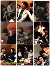 カラオケパーティー♬ - 東京は港区新橋 FCFミュージックスクールのブログ