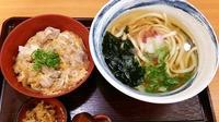 杵屋 新神戸OPA店 - 明石~兵庫探検