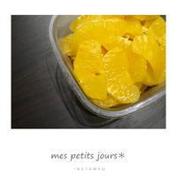 特別な果物 - 小さな日々*