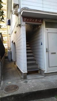 引っ越し作業をしました&朝霞店の写真 - 整体 ツボゲッチューりらく屋(朝霞)