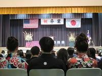 補習校卒業式 - NYの小さな灯り ~ヘアメイク日記~