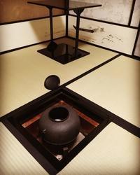 我が家でお茶会 - ワタシ流 暮らし方   ☆建築のこと日常のこと☆アトリエきらら一級建築士事務所