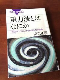01032018 - 音・岩・光