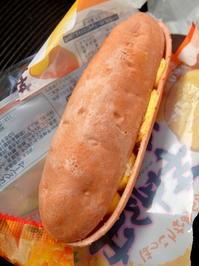 【けっこう見た目リアル】丸永製菓 ほっこりなめらか 安納芋もなか162円【ローソン】 - 食欲記