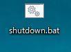 デスクトップ上のアイコンをダブルクリックでWindows 10をシャットダウンさせる方法 - チラウラ2