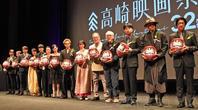 高崎映画祭 授賞式に参加してきました。 - 佐藤みゆきの、秘すれば花なり
